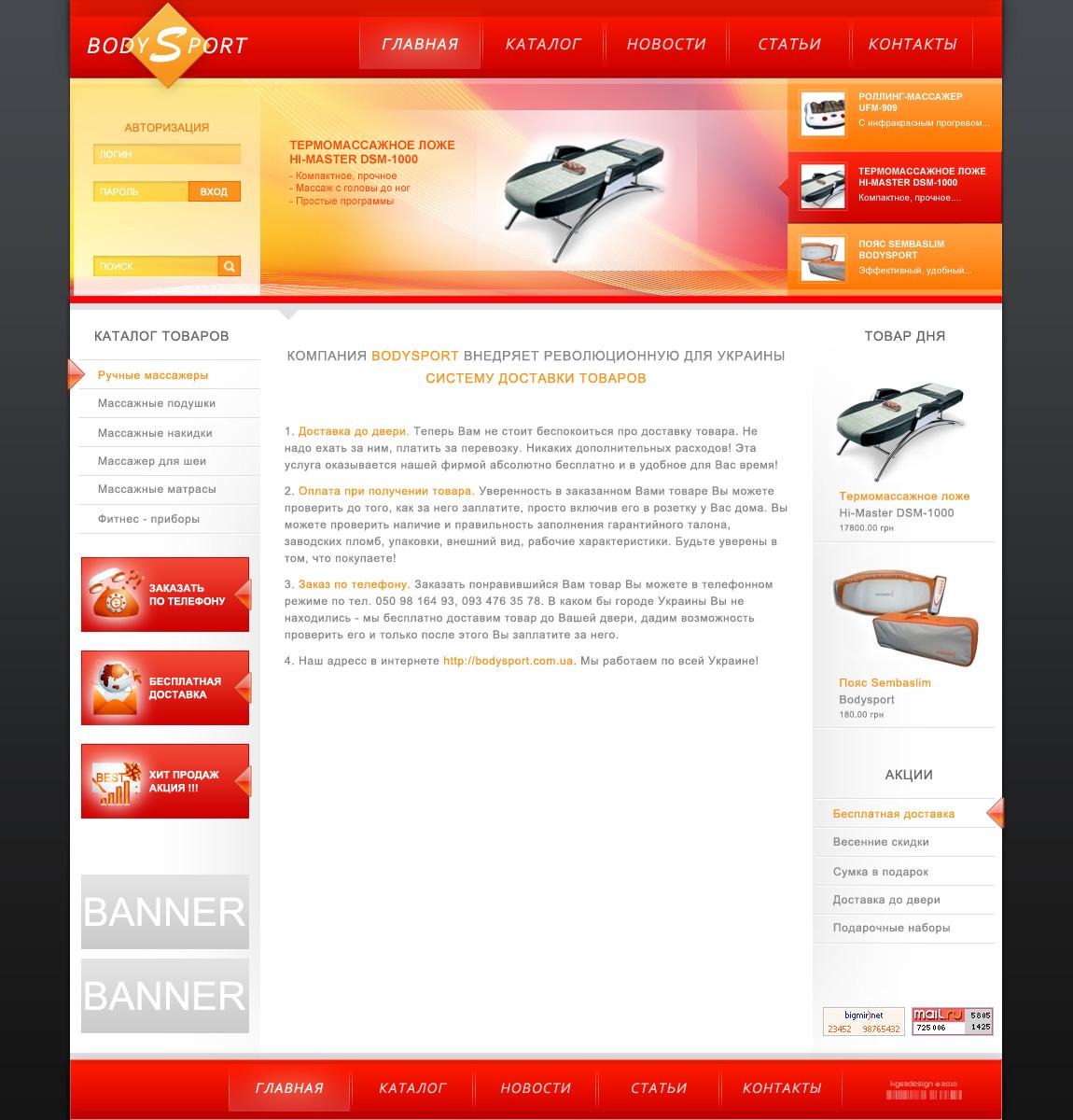 Best Portfolio Website Layouts Ecosia